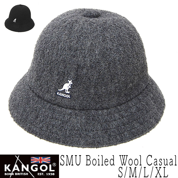 KANGOL(カンゴール)ボイルドウールカジュアルSMU BOILD WOOL CASUAL