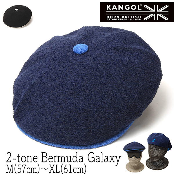 """KANGOL(カンゴール)"" バミューダ8枚はぎハンチング 2-Tone Bermuda Galaxy"