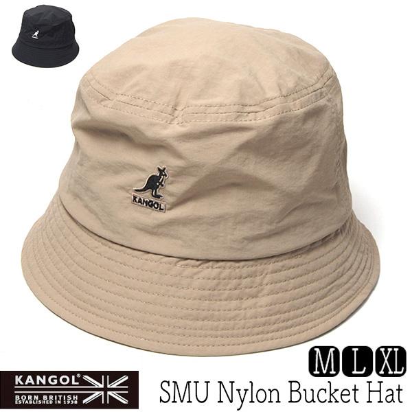 """KANGOL(カンゴール)"" ナイロンバケットハット Nylon Bucket Hat?"
