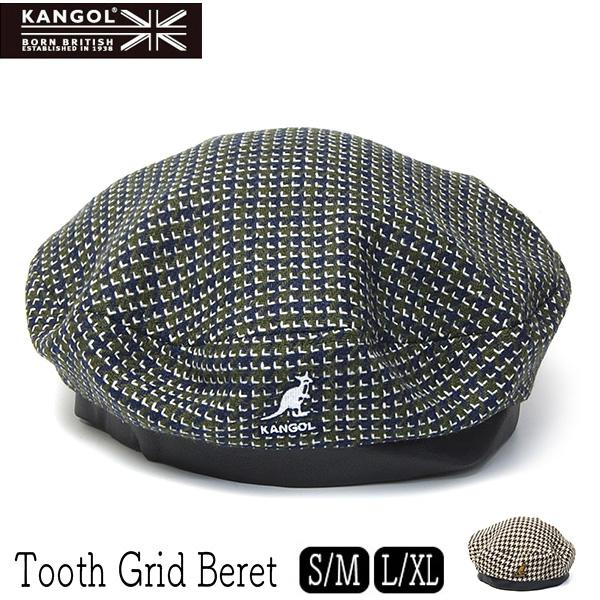 KANGOL カンゴール チェックベレー帽 TOOTH GRID BERET
