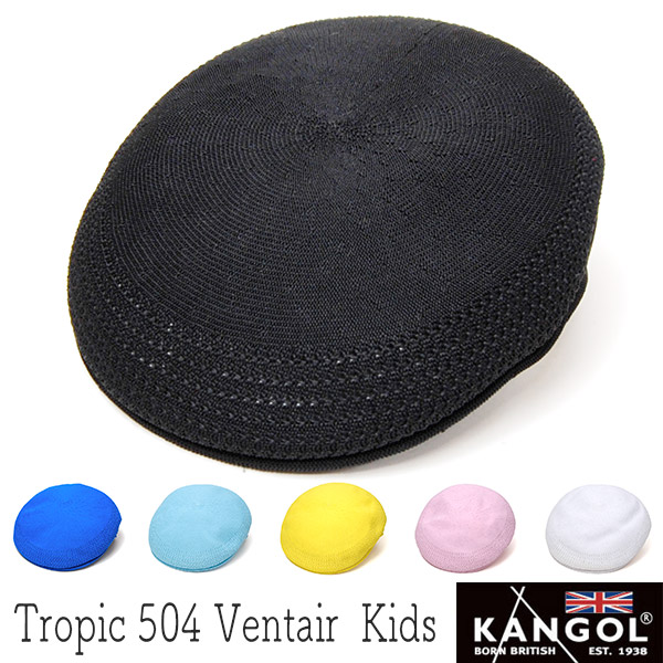 KANGOLKIDSTROPIC504VENTAIR子供用ハンチング