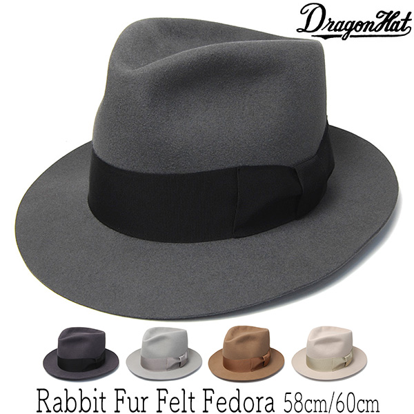 DRAGPN HAT(ドラゴンハット)ファーフェルト中折れ帽