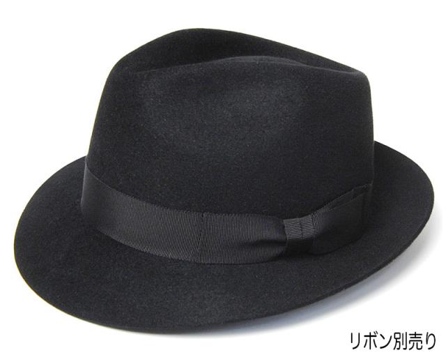 """""""DRAGON HAT(ドラゴンハット)"""" ファーフエルト中折れ帽"""