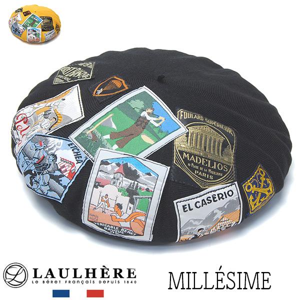 LAULHERE(ローレール)コットンベレー帽MILLESIMEミレジム