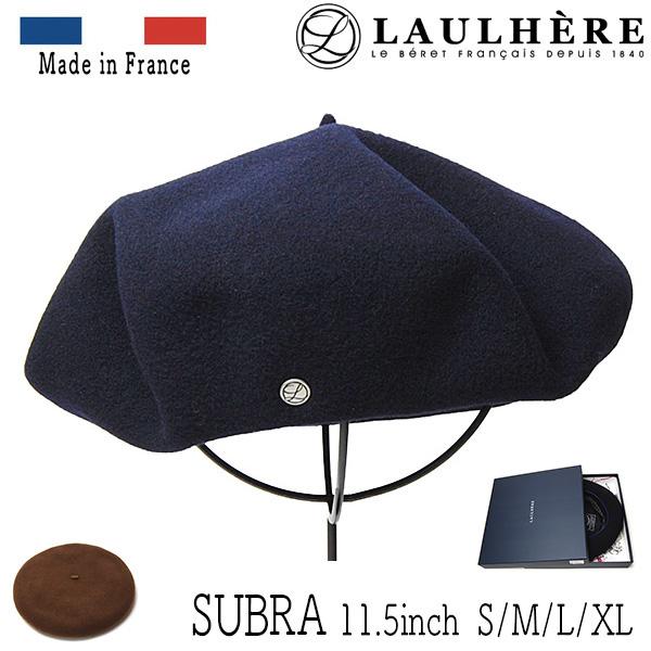 """フランス""""LAULHERE(ローレール)""""バスクベレー(SUBRA・11.5インチ)"""
