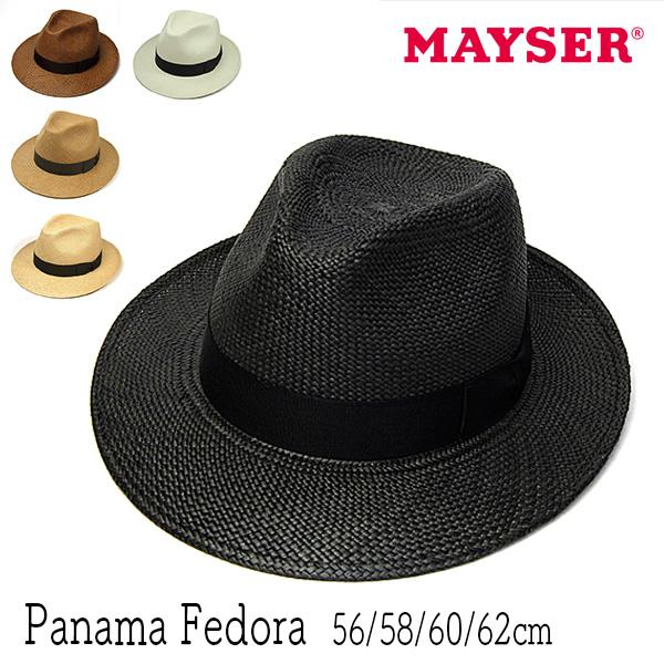 Mayser(マイザー)パナマ中折れ帽