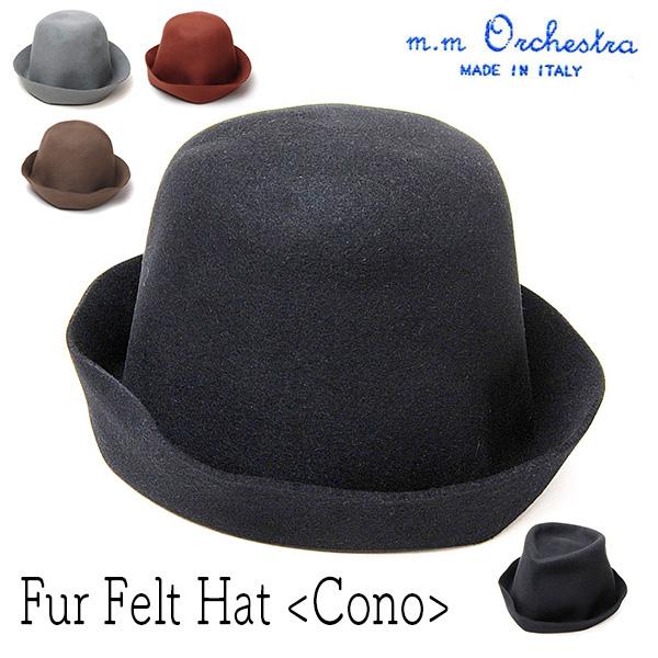 m.m.Orchestraラビットファーフエルトハット(CONO)