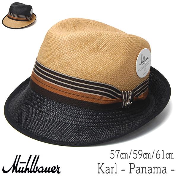 """オーストリア""""MUEHLBAUER(ミュールバウアー)"""" パナマ中折れ帽 Karl"""