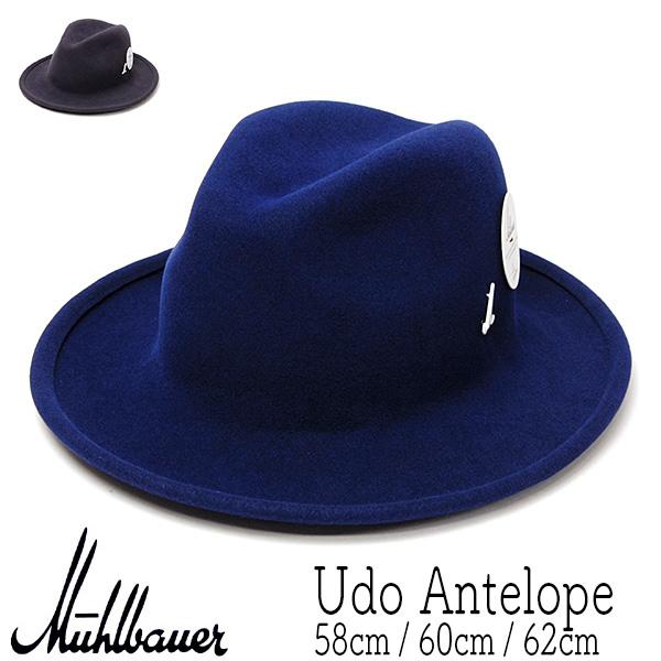 muhlbauer(ミュールバウアー)アンテロープフェルト中折れ帽(UDO)