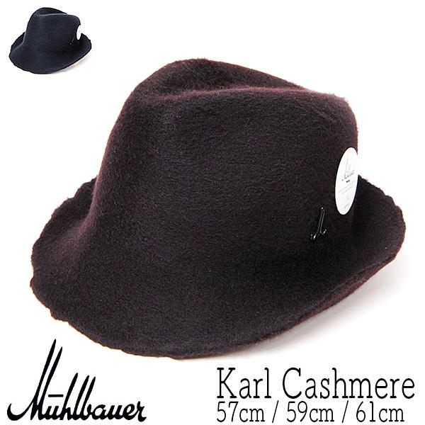 muhlbauer(ミュールバウアー)カシミアフェルト中折れ帽(KARL)