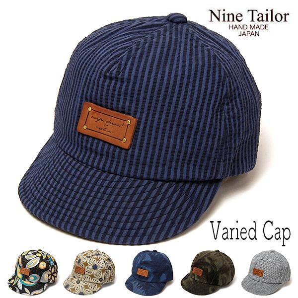 NINE TAILOR(ナインテイラー)小つばキャップVARIED CAP