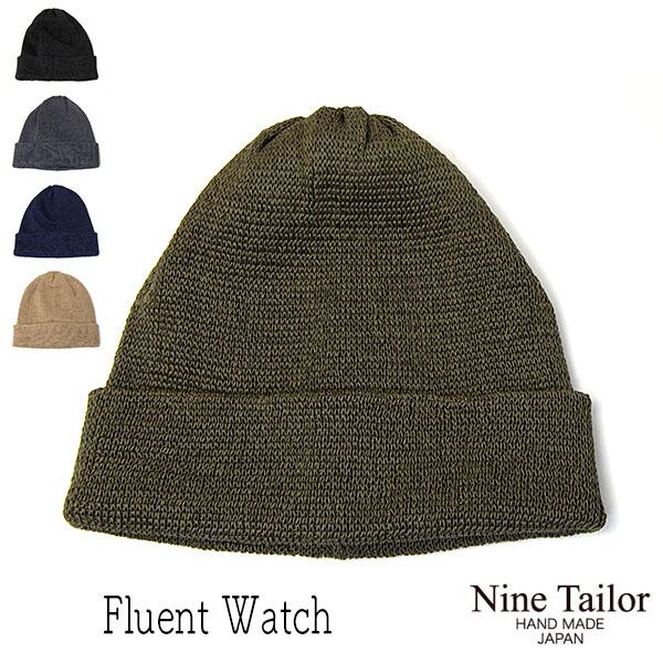NINE TAILOR(ナインテイラー)ニット帽FLUENT WATCH