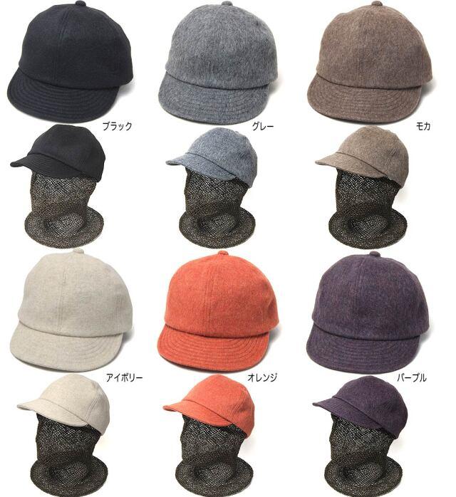 NINE TAILOR ナインテイラー シャギーキャップ SHAGGY CAP
