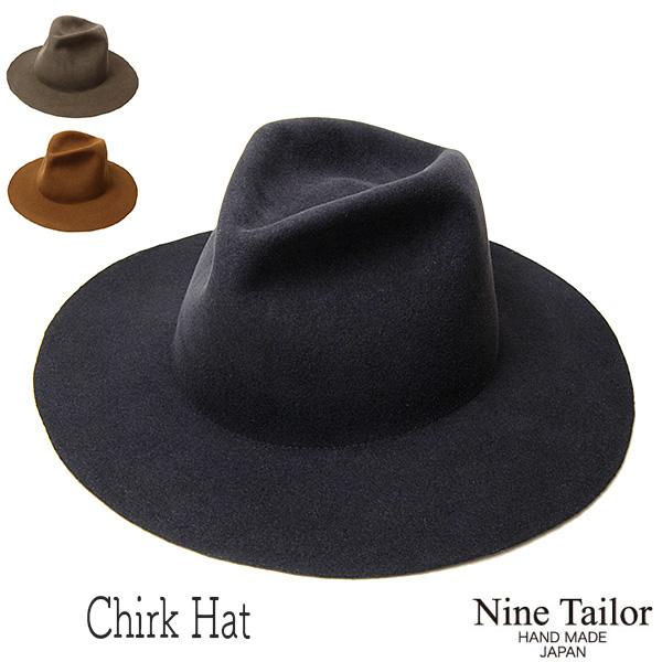 """""""NINE TAILOR(ナインテイラー)"""" ファーフエルトハット [CHIRK HAT]"""