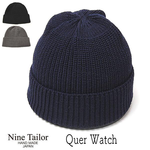 NINE TAILOR(ナインテイラー) ウールニットキャップ Quer Watch
