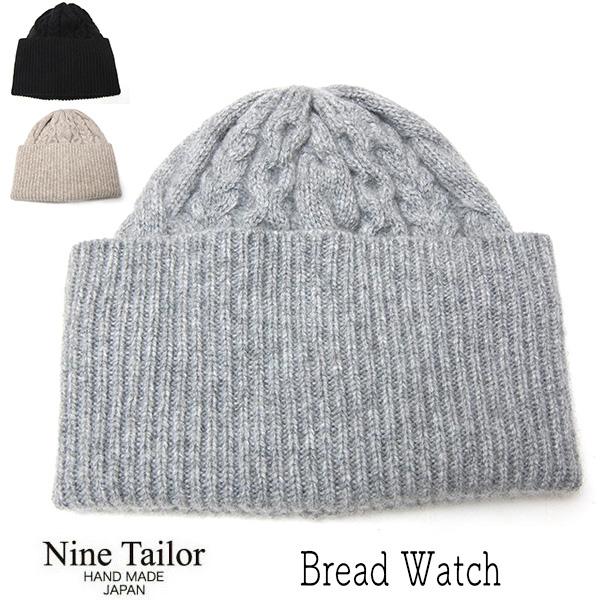 """""""NINE TAILOR(ナインテイラー)"""" ウールカシミアニットキャップ Bread Watch"""