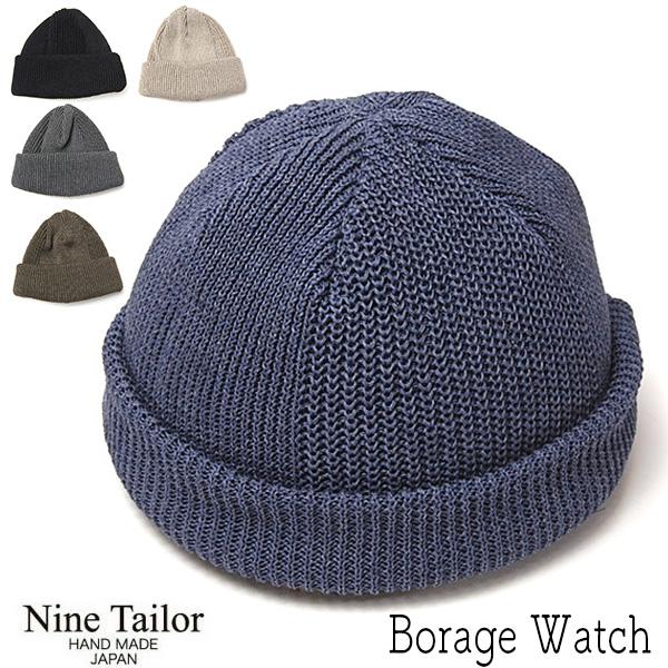 """""""NINE TAILOR(ナインテイラー)"""" コットンニットキャップ Borage Watch N-400"""