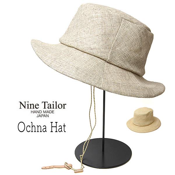 NINE TAILOR(ナインテイラー)ペーパーストローハット Ochna Hat