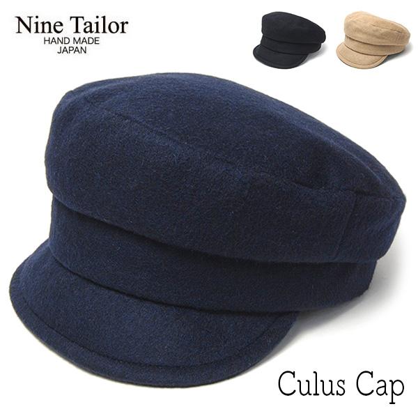 """""""NINE TAILOR(ナインテイラー)"""" フラノマリンキャップ Culus Cap"""