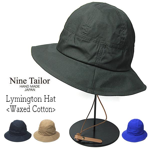 NINE TAILORメトロハット LYMINGTON HAT ワックスコットン N-604