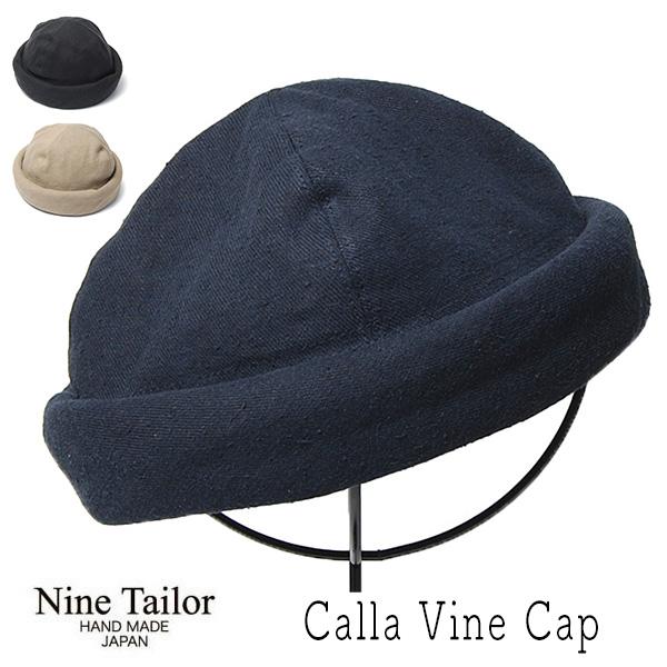 NINE TAILOR(ナインテイラー)ドッカ―キャップN-619