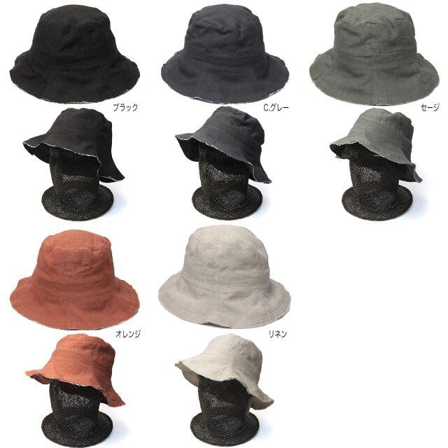 """NINE TAILOR(ナインテイラー)"" リネンチューリップハット Litro Hat"