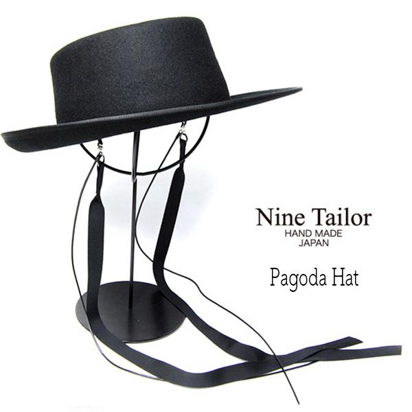 NINE TAILOR ナインテイラー ウールフエルトポークパイハット アーミッシュハット Pagoda Hat