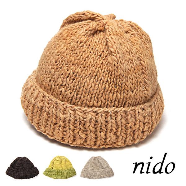 アルゼンチンnido(ニド)ニットキャップ ニット帽