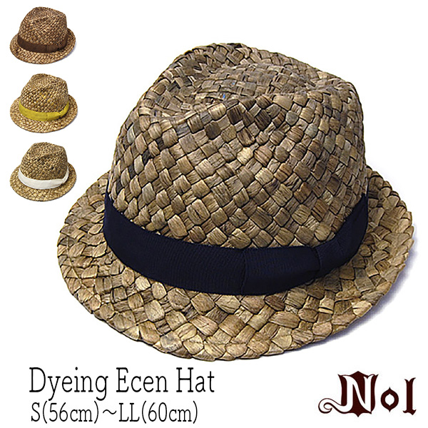 """NOL(ノル)""ストロー中折れ帽(Dyeing Ecen Hat)[ハット]  [大きいサイズの帽子アリ] 【コンビニ受取対応】 (kaw-nl-1106084) nols"
