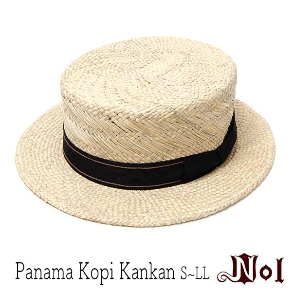 NOLコーヒー染パナマカンカン帽