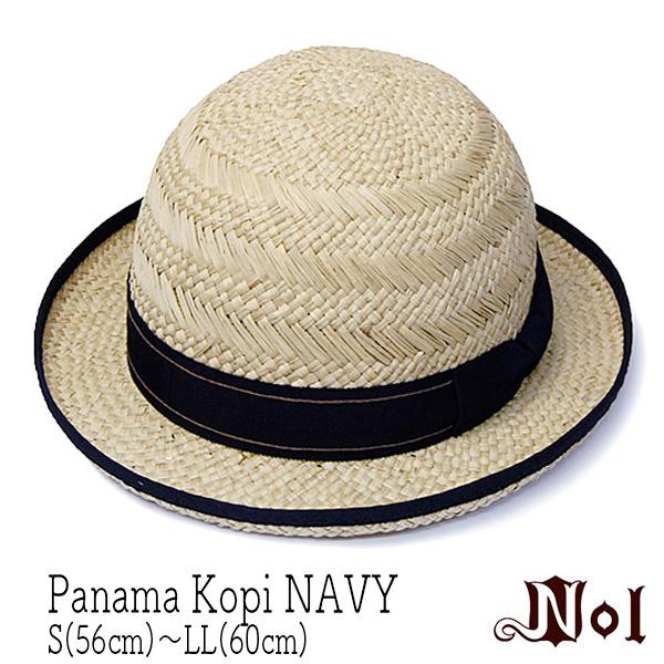 """""""NOL(ノル)""""コーヒー染めパナマボーラーハット[Panama Kopi Navy][ハット] [大きいサイズの帽子アリ] 【コンビニ受取対応】 (kaw-nl-1704022) nols"""