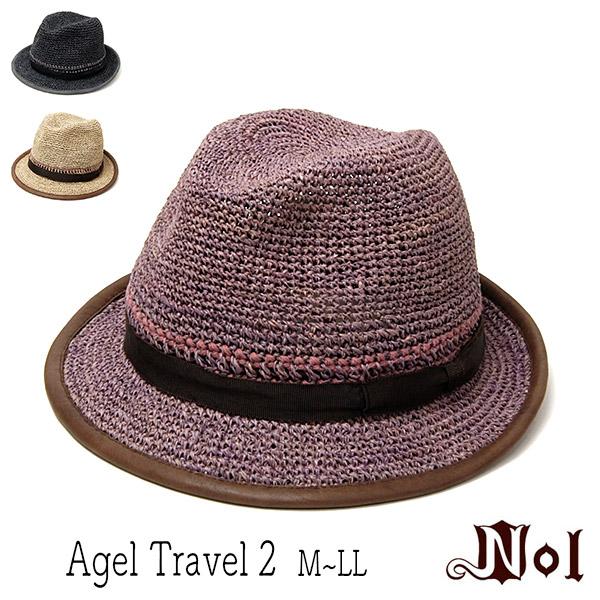 NOL細編みストロー中折れ帽(AGEL TRAVEL)