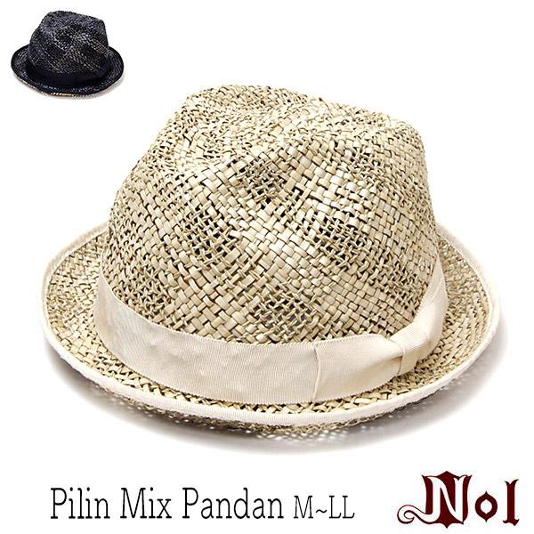 NOLストロー中折れ帽Pilin Mix Pandan