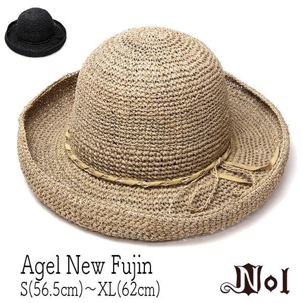 """NOL(ノル)""細編みレディースハット [AGEL NEW FUJIN]?"