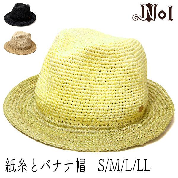 """NOL(ノル)""ペーパーxバナナ中折れ帽 紙糸とバナナ帽"