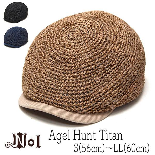 NOL(ノル)細編みストローハンチング Agel Hunt Titan