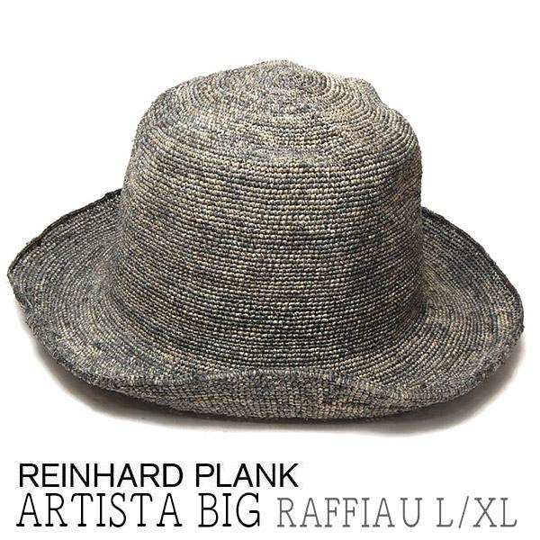 """イタリア""""REINHARD PLANK(レナード プランク)"""" ラフィア細編みハット(ARTISTA BIG RAFFIA U)"""