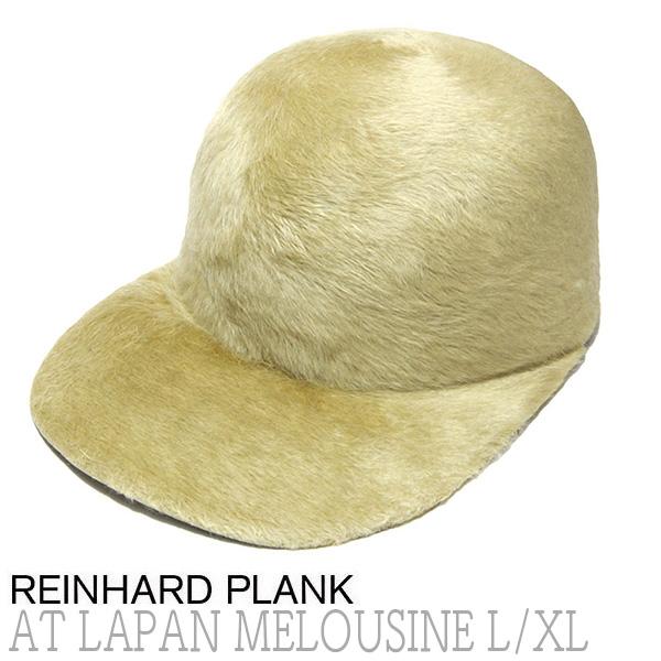 """イタリア""""REINHARD PLANK(レナード プランク)"""" ファーフエルトキャップ AT"""