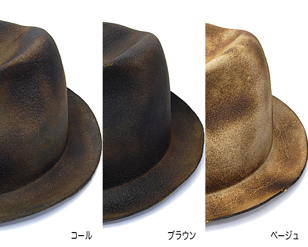 REINHARD PLANK(レナードプランク)ウールフエルト中折れ帽(BONA、バーン加工)