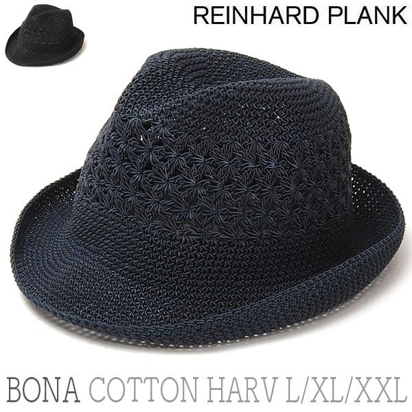 """イタリア""""REINHARD PLANK(レナード プランク)"""" コットン中折れ帽 BONA COTTON HARV"""