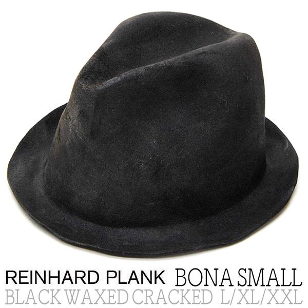 """REINHARD PLANK(レナード プランク)"" ファーフエルト中折れ帽(BONA SMALL BLACK WAXED CRACKEDED)"
