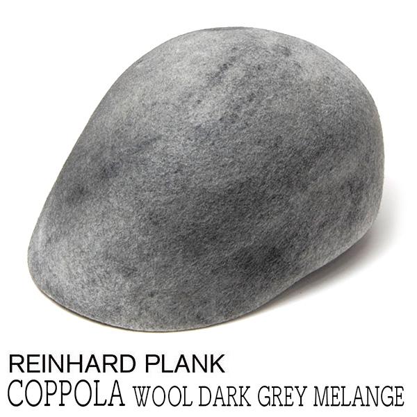 """イタリア""""REINHARD PLANK(レナード プランク)""""ウールフエルトハンチング (COPPOLA WOOL DARKGREY MERANGE"""