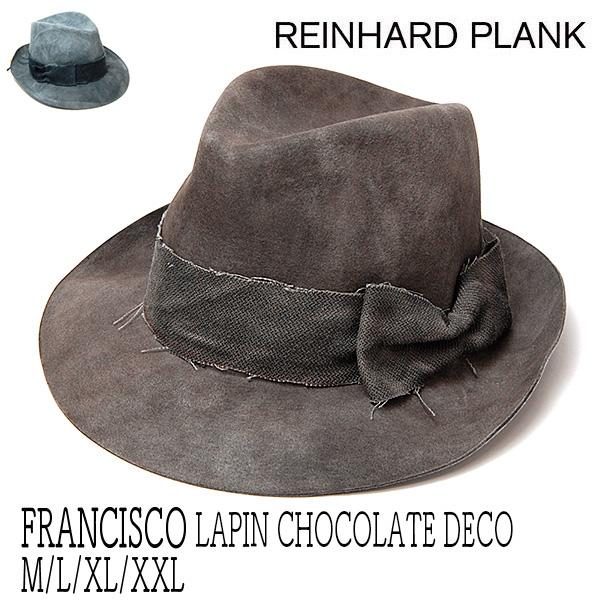 REINHARD PLANK(レナード プランク)ファーフエルト中折れ帽 FRANCISCO LAPAN CHOCOLATE DECO