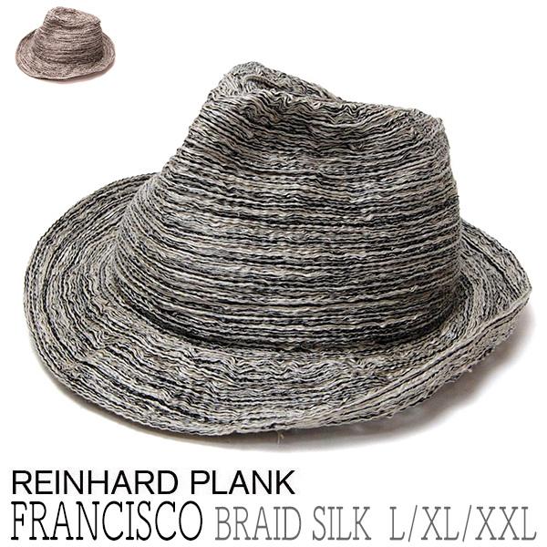 イタリアREINHARD PLANK(レナード プランク) ブレード中折れ帽(FRANCISCO BRAID SILK)