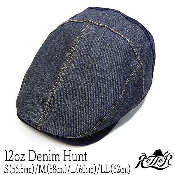 """Retter(レッター)""デニムハンチング(12oz Denim Hunt)[大きいサイズの帽子アリ] 【コンビニ受取対応】 (kaw-re-1212101)"