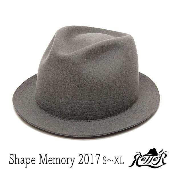 Retter(レッター)フォルダブルフエルト中折れ帽(SHAPEMEMORY2017)