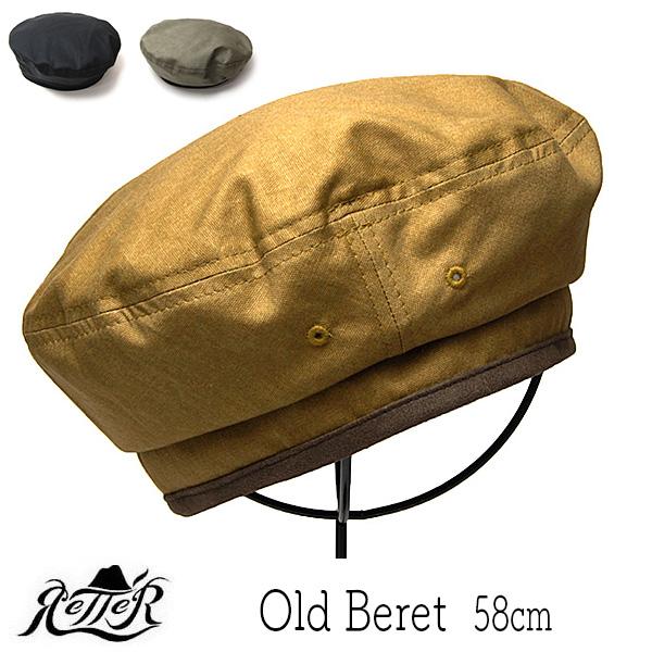"""""""Retter(レッター)"""" コットンベレー Old Beret"""