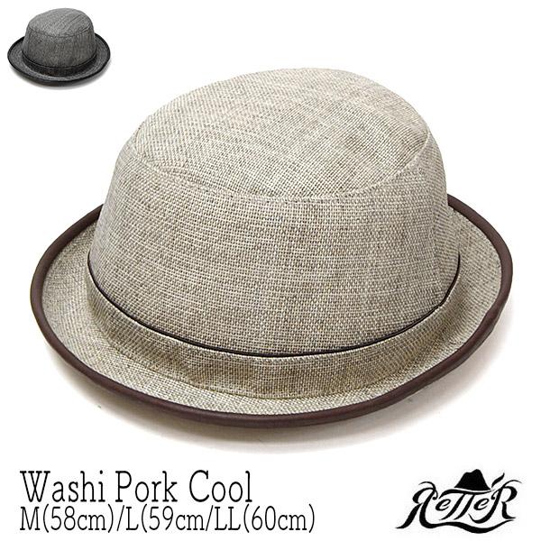 """【アウトレットS】""""Retter(レッター)""""ペーパークロスポークパイハット[Washi Pork Hat][ハット] [大きいサイズの帽子アリ] 【コンビニ受取対応】 (kaw-re-1802018)"""