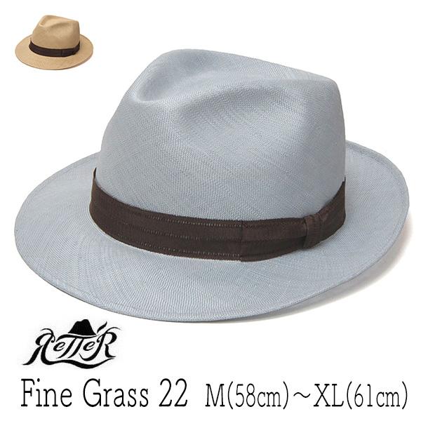 Retter(レッター) ストロー中折れ帽Fine Grass 22