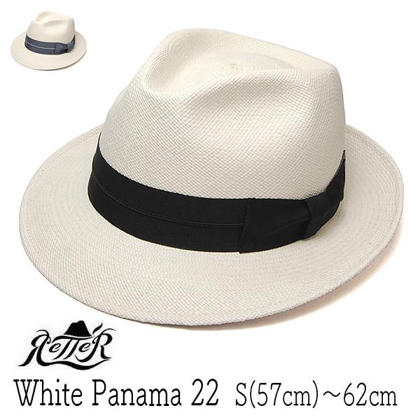 Retter(レッター)パナマ中折れ帽 [White Panama 22]
